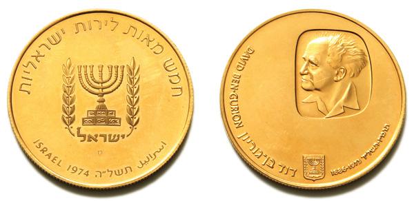 ben gurion gold coin