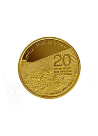 isreali gold coins