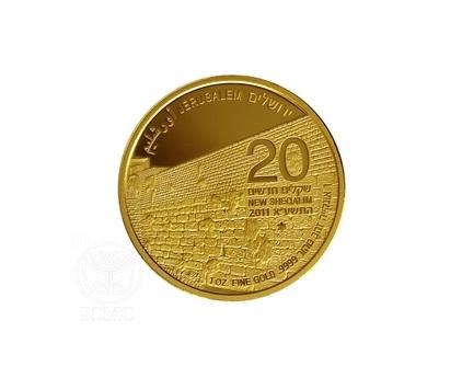 israeli gold coins