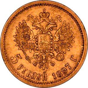 מטבע זהב חמש רובל