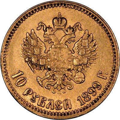 מטבע זהב עשר רובל