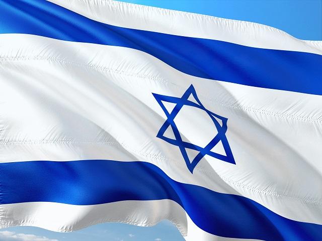 עצמאות 70 לישראל